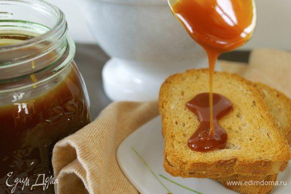 Очень вкусно подать с оладушками, с гренками, с сухариками (наподобие печенья), с самим печеньем..., с фруктами, да, мало ли еще с чем!!! ))))) Хранить в холодильнике до 2-х недель. А еще можно воспользоваться такой соленой карамелью в этом рецепте! http://www.edimdoma.ru/retsepty/51734-brauni-s-solenoy-karamelyu Брауни получаются очень вкусными и необычными! Пробуйте, уверена, Вы не разочаруетесь!