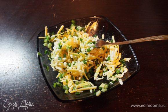 Пока в духовке всё запекается, натереть сыр и добавить порезанный лук, перемешать...