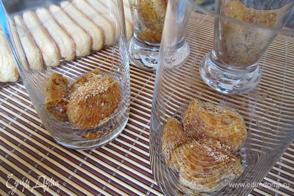 """Возьмите палочки печенья """"Савоярди"""" , немного смочите в приготовленном кофе с двух сторон и уложите в форму (я использовала бокалы)."""