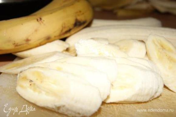 Бананы нарезать тонкими дольками.