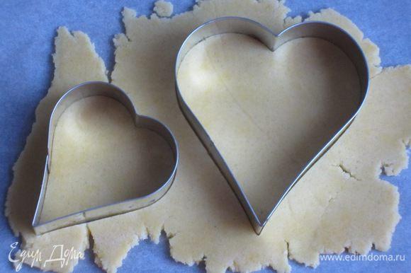Тесто раскатать в пласт толщиной 3-4 мм и с помощью формочек вырезать сердечки (должно получится 12 парных сердечек).