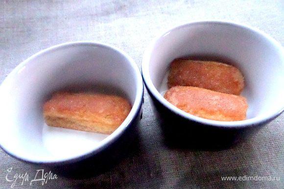 Макаем быстро кусочки печенья в остывший кофе и помещаем на крем.