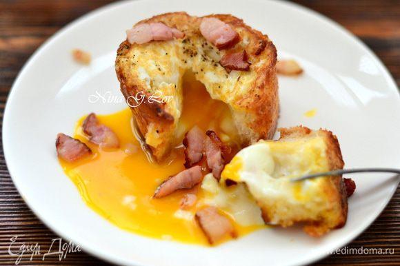 Ну все я думаю знают вкус яйца, но вот таким способом получается намного вкуснее.