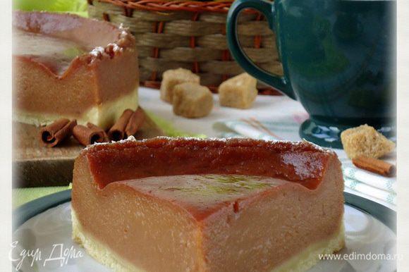 А утром, с чашечкой свежего крепкого чая насладится волшебным карамельным десертом! Приятного!!