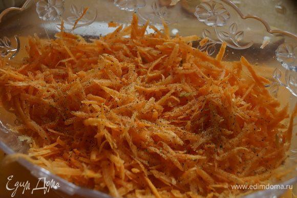 Отварное мясо и яичные блинчики порезать тонкой соломкой. Морковь сложить в салатницу, посолить, поперчить и добавить карри. Дать морковке немного постоять, пропитаться специями.