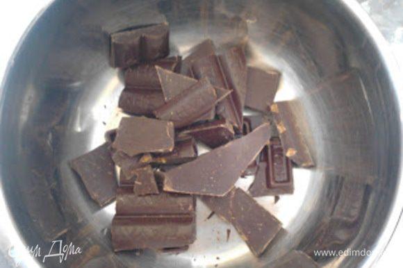 Готовим глазурь. Существует несколько способов приготовить шоколадную глазурь. Я воспользовалась простым способом. Шоколад поломать на кусочки.