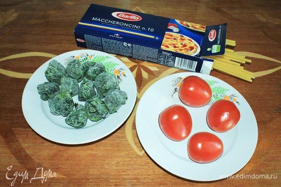 Собираем все наши ингредиенты : Barilla Maccheroncini n.10 помидор красный шпинат замороженный
