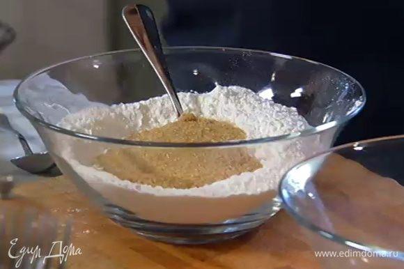 Муку перемешать с сахаром, разрыхлителем и солью.