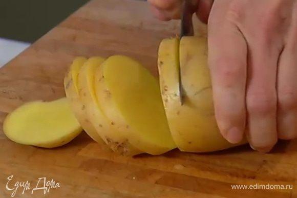 Картофель вымыть и, не очищая, нарезать кружками.