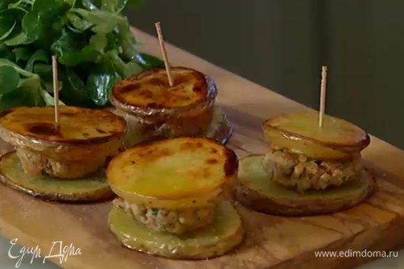 Картофельные ломтики посолить, на половину из них выложить котлетки, накрыть сверху оставшимися ломтиками, чтобы получились мини-сэндвичи. Скрепить их зубочистками и подавать с салатом корн.