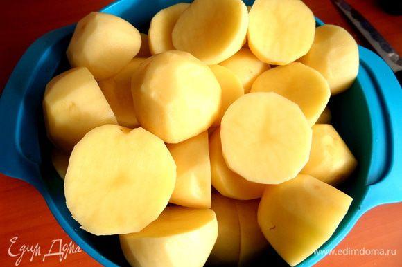 Сразу разрежем картофель на половинки.