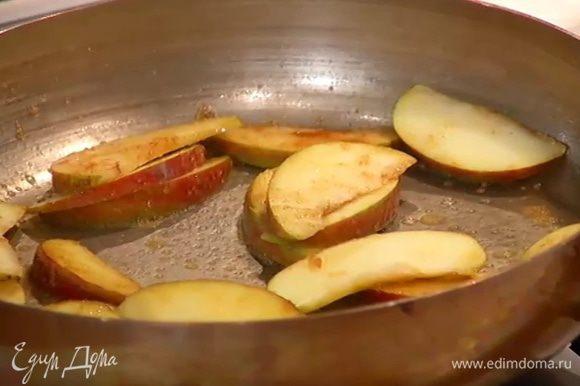 В сковороде разогреть 1 ч. ложку сливочного масла, выложить яблоки, посыпать их сахаром и корицей и прогреть.