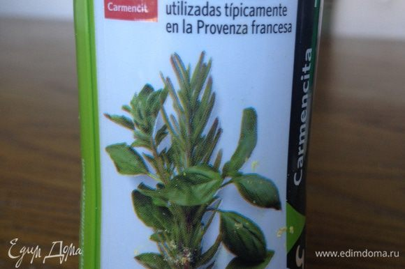 Смешайте сок целого лимона+ оливковое масло+травы прованс + выдавленная долька чеснока.