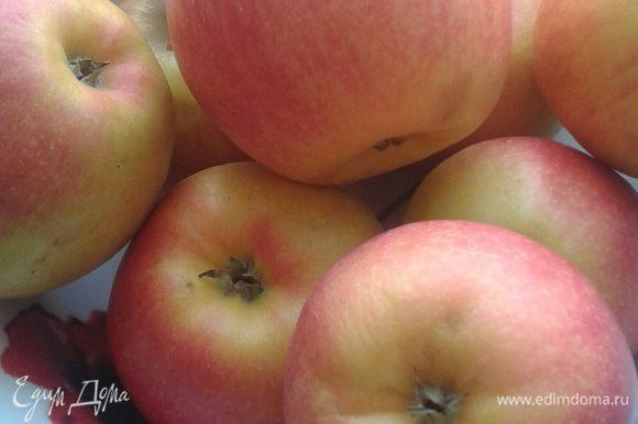 Яблоки помыть. У меня яблоки из супермаркета, поэтому восковую пленку я очень тщательно мою кипятком.
