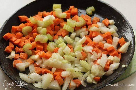 Нарезать морковь, лук, сельдерей кубиками.