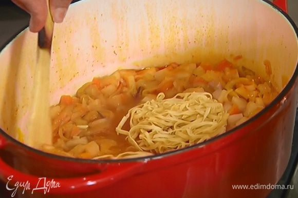 Перед тем, как суп будет полностью готов, удалить лавровый лист и розмарин и добавить лапшу. Варить до готовности лапши.