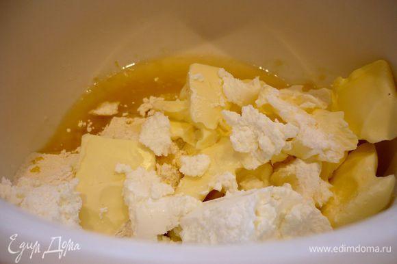 Приготовим тесто. Смешаем муку с солью и разрыхлителем, добавим цедру лимона и все остальные ингредиенты для теста и перемешаем до однородности и эластичности. Упакуем тесто в пленку и уберем в холодильник.