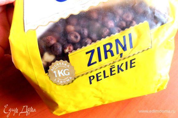 """Вот так он выглядит в пачке...Здесь написано zirni pelekie по-латышки,дословный перевод """"серые горохи"""",так как горох у латышей означается множественным числом!"""