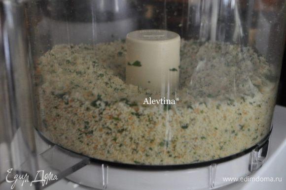 В фудпроцессоре измельчить на кусочки нарванный белый хлеб со свежей порубленной петрушкой, 1/2 части лимона-лимонной цедрой, соль и черный перец по ½ ч.л.