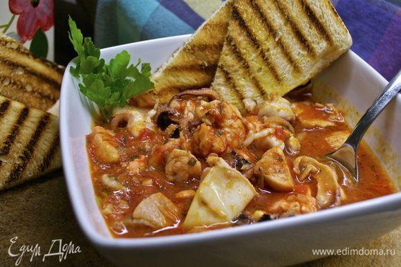 Buon appetito!!! ))))