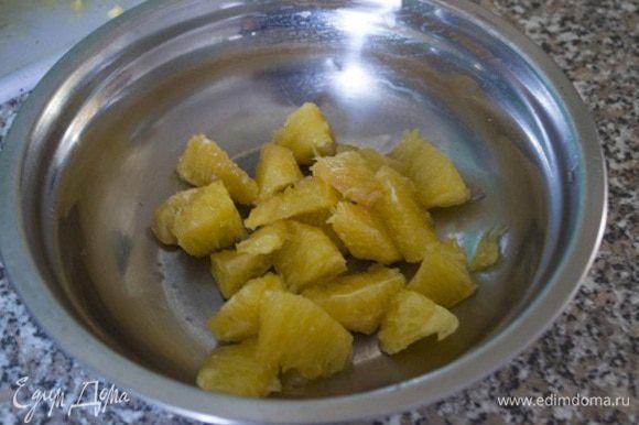 Апельсин очистить от кожуры и белой шкурки, нарезать на сегменты без пленок.