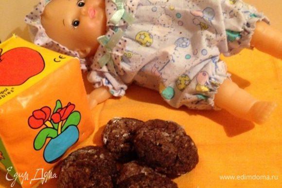 """На 2-й день эти печенья, если хранить их открытыми, кажутся мне еще вкуснее!! А по виду они напоминают """"Шоколадные трещины""""!! Вот так вот!!!! Угощайтесь!!"""