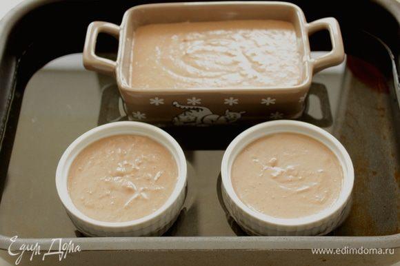 Наполнить горячей водой противень. Поставить форму с пате, накрыть фольгой и перенести в духовку. Выпекать в течение 30-45 минут.