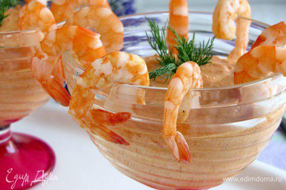 Разложить томатный дип в бокалы для мартини или в креманки. Повесить креветки на края за хвостики и сразу же подавать.