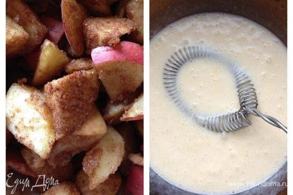 Стакан у меня 250 мл., форма диаметром 21 см. Подготовим начинку. Из яблок удалим сердцевину (я кладу с кожурой) и нарежем произвольными кусочками, не мельчим. Соединим их с корицей и 2 столовыми ложками сахара. Теперь тесто. Соединим взбитое яйцо, сметану, растопленное масло (маргарин), оставшийся сахар (1 ст.л.) и гашеную уксусом соду.