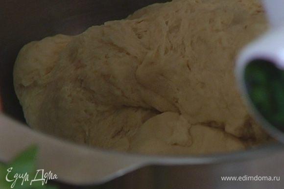 Приготовить тесто: в чаше комбайна соединить 450 г муки, 50 г сахара, дрожжи, соль, все перемешать на небольшой скорости и, не выключая комбайна, тонкой струйкой влить молоко с маслом. Вымешивать тесто в комбайне около 10 минут.