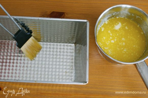 Сливочное масло (лучшего качества!) растопить. Прямоугольную форму для кексов смазать немного растопленным маслом.