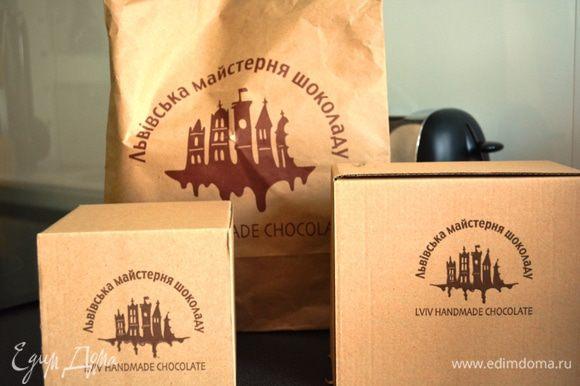 P.S. Спасибо родным за сладкий презент из любимого Львова!
