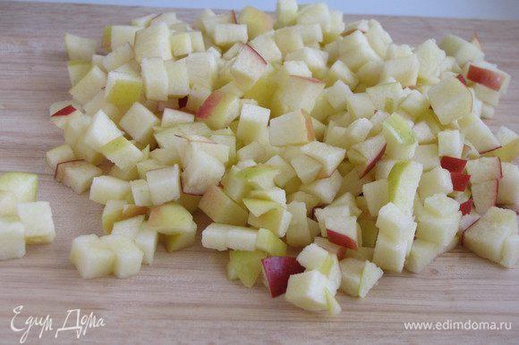 У яблока удалить сердцевину и нарезать кубиком со стороной 0,5 см. При желании яблоко можно очистить.
