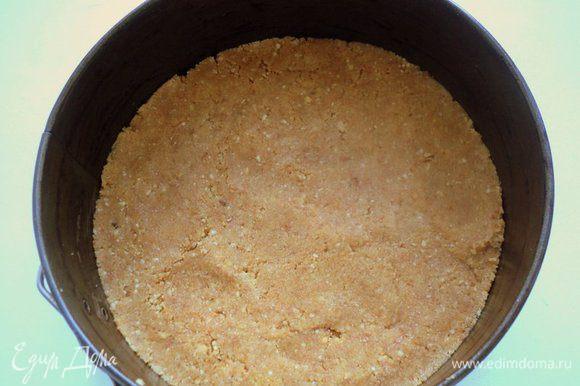 Форму Ф-20см застелить бумагой для выпечки, выложить крошку из печенья и уплотнить. Выпекать при температуре 180 градусов 10—12 минут. Охладить основу, не вынимая из формы.