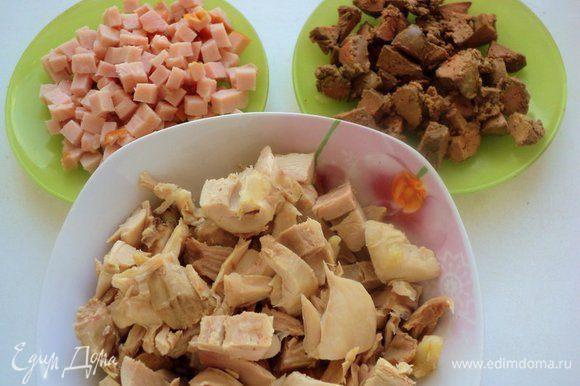 Куриное мясо порезать небольшими кусочками. Ветчину нарезать мелким кубиком.