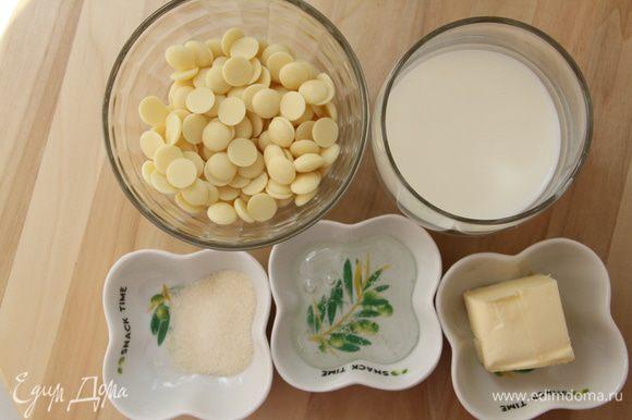 Глазурь. Залить желатин небольшим количеством воды на 10 минут. Отмерить остальные ингредиенты.