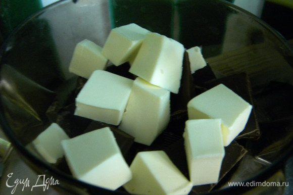 Топим шоколад с маслом.