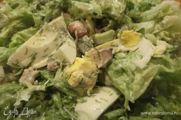 Листья салата выложить на блюдо, сверху положить рыбу, бекон, яйца и авокадо. Полить заправкой, перемешать. Приятного аппетита!!!