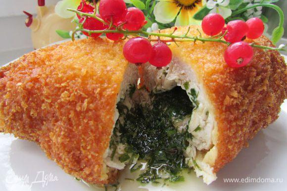 Котлеты подать с отварным рисом, картофельным пюре (или картофелем фри) и свежими овощами. При разрезании котлеты, из нее вытекает ароматное зеленое масло. Приятного аппетита!