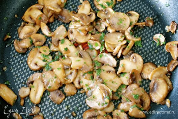 Грибы (шампиньоны) нарезать. Обжарить грибы и измельченный зубчик чеснока на сковороде в течение 5-7 минут. Добавить мелко нарезанную петрушку и тушить до тех пор, пока жидкость из грибов не выпарится.