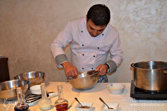 Шеф-повар отеля в Агверане - Давид, который и научил меня правильно готовить это замечательное армянское блюдо - КЮФТА.
