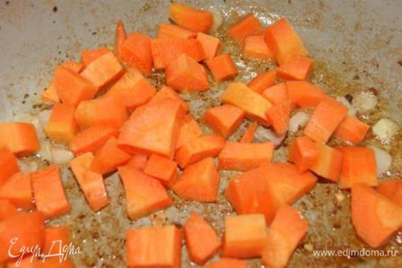 В сковороде в которой готовилось мясо, обжарить чеснок одну минуту, добавить морковь, жарить пять минут.