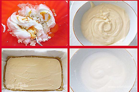 Муку смешать с разрыхлителем, порубить с охлажденным маслом. Яйцо взбить с сахаром и смешав все ингредиенты, замесить тесто. Накрыть пленкой и оставить в холодильнике на 30 минут.