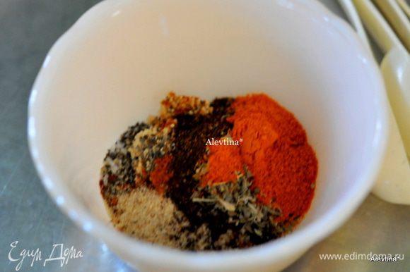 Смешаем в небольшой емкости дополнительные ингредиенты/они идут плюсом к основным,те что для рассола и таблица плюсы не принимает, поэтому они указаны в шагах/ ½ ч.л соли,½ ч.л коричневый сахар, ¼ ч.л черный перец и все для сухого маринада кроме оливкового масла.