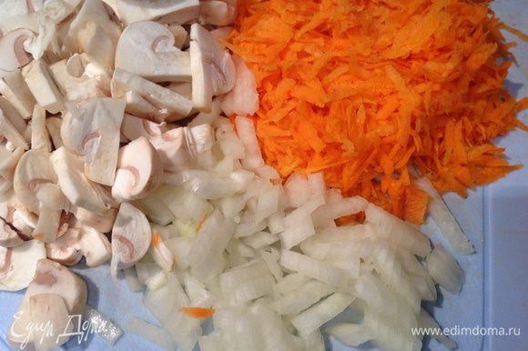 Лук и грибы мелко порезать, морковь натереть на крупной терке.