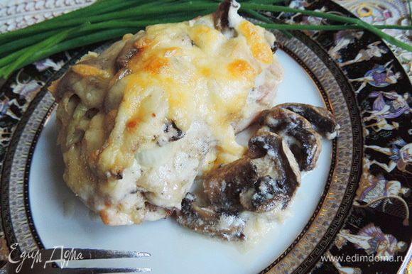 Блюдо готово! Очень вкусно как в горячем, так и в холодном виде. Приятного аппетита!!!