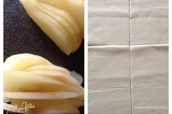 Далее груши нарезаем пластинами где-то 0,3 см. толщиной и разогреваем духовку до 170 градусов. Делим наше тесто на 4 равные прямоугольника. Если нужно слегка раскатываем, толщина должна быть где-то 0,5 см.