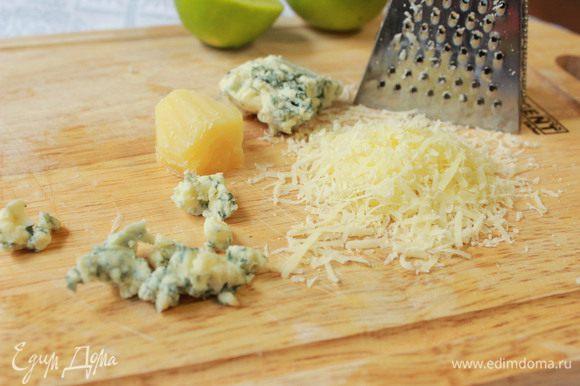 Пармезан натрите на мелкой терке. Сыр с голубой плесенью (на фото данаблю) измельчите.