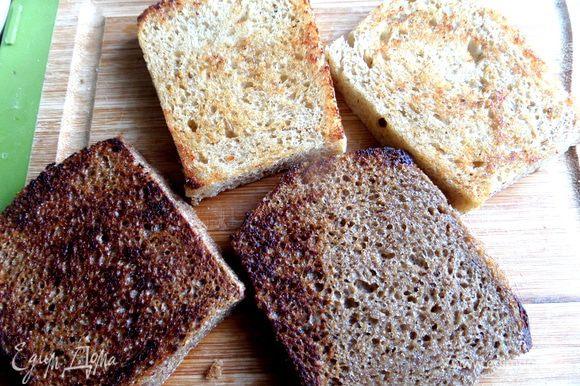 Для основы делаем гренки в тостере или поджариваем хлеб слегка в сковороде.