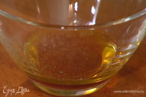 Приготовить заправку: винный уксус соединить с оливковым маслом Extra Virgin, посолить, поперчить и все перемешать.